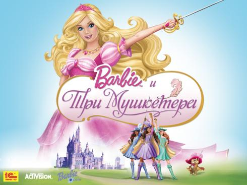 فيلم Barbie and the Three Musketeers مترجم عربي